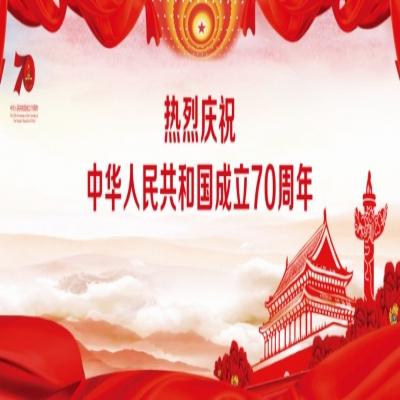 青春中国 奋斗向上